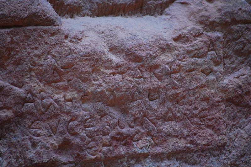 Petra Siq, Ancient Vandalism