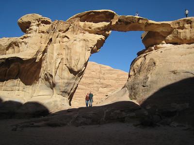Burdah rock bridge.