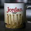 Starbucks in Jordan has Jerash on its coffee cups, NOT Petra.