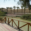 Across the river is the Israeli baptism complex.
