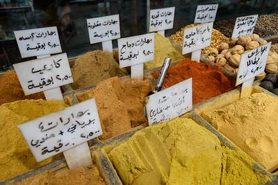 Spices, Amman