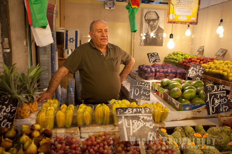 Produce and Menachem Begin