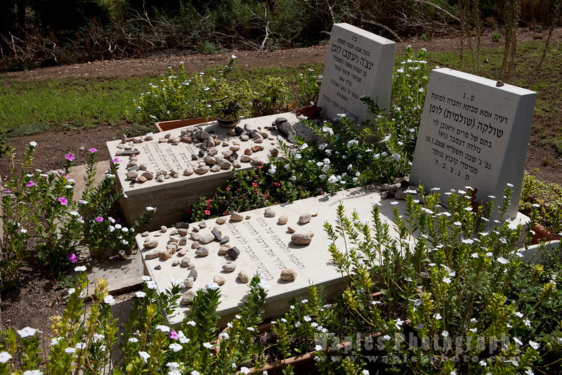 Grave of Uval's parents