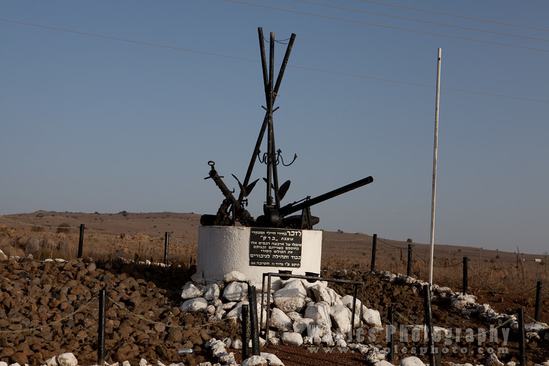 Israeli Memorial to the Fallen, Yom Kippur War, 1973