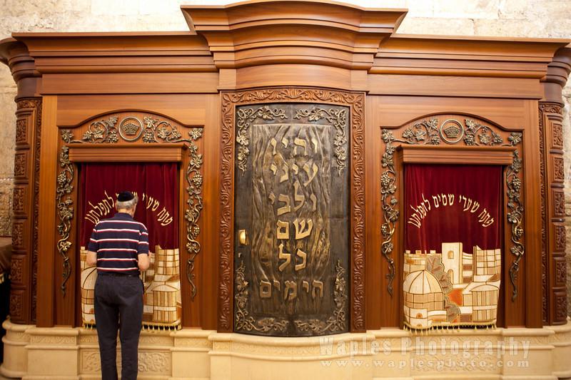 Torah Ark