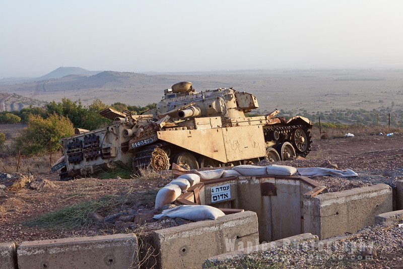 Derelict IDF tank