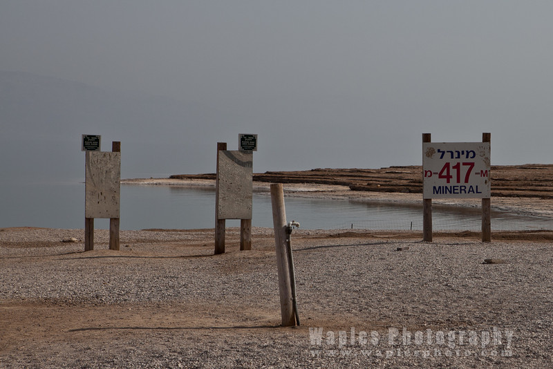 Mineral Beach on the shores of the Dead Sea, -1,368 ft. below sea level