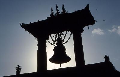 Bhaktapur Bell