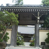 There are so many Nichiren Temples like this in Kamakura city.