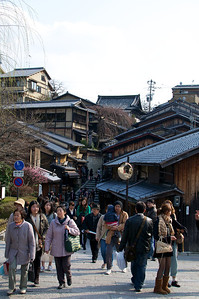 On the way to Kiyomizudera (Kiyomizu Temple) in Kyoto Japan.