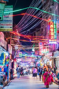 Kathmandu-25