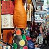 Kathmandu - street scenes