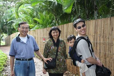 Kauai 1/2009