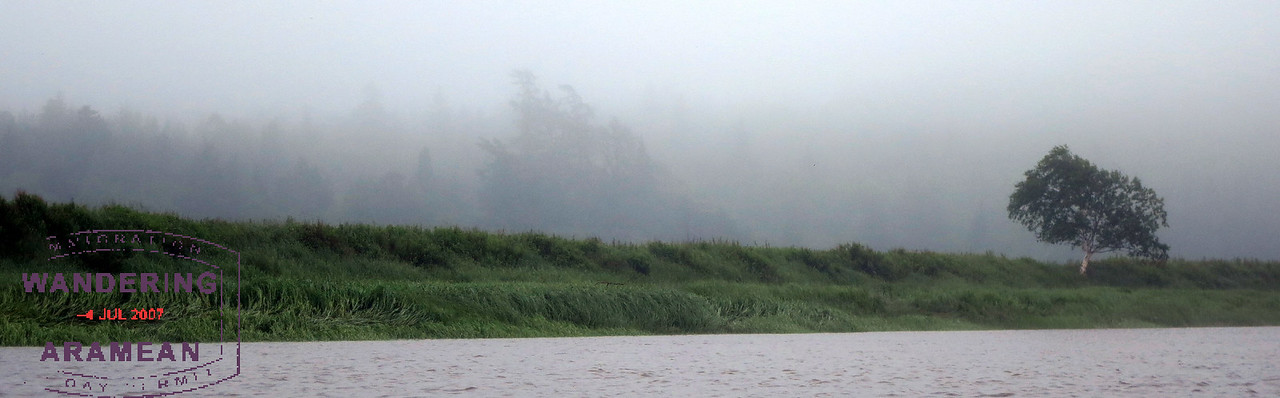 Fun with the fog as we paddled the Musquash Estuary