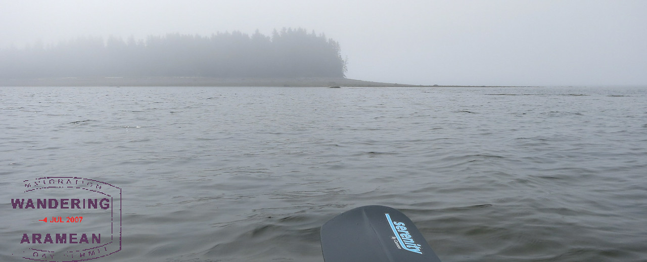 A foggy day on the water. Eerie, but also very, very cool.