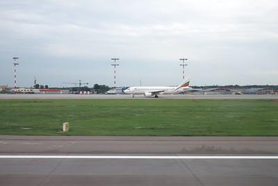 Kazan airport.