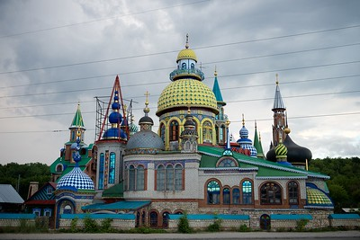Temple of all religions, Kazan.