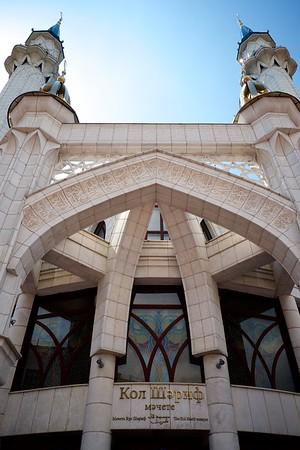 Kazan Kul Sharif mosque.