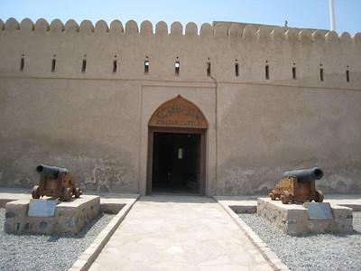 Entrance to Khasab Castle