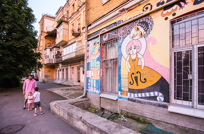 Landscape Alley, Kiev