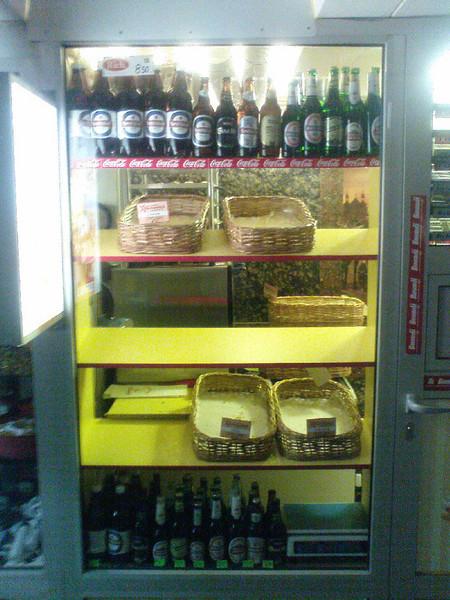 De lokale bakker. Verkoopt zowel vast als vloeibaar brood!