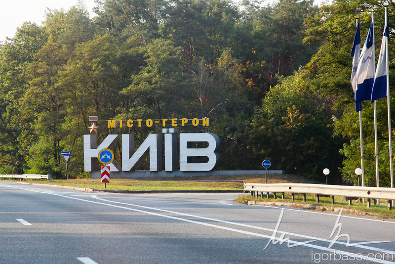 The welcome to Kiev sign.