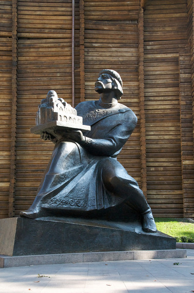 Monument  to Prince Yaroslav the Wise