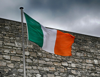 The flag of the Republic of Ireland flies in the Prison Yard