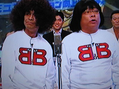 Japanese Television.....a bit of a 3 stooges routine.