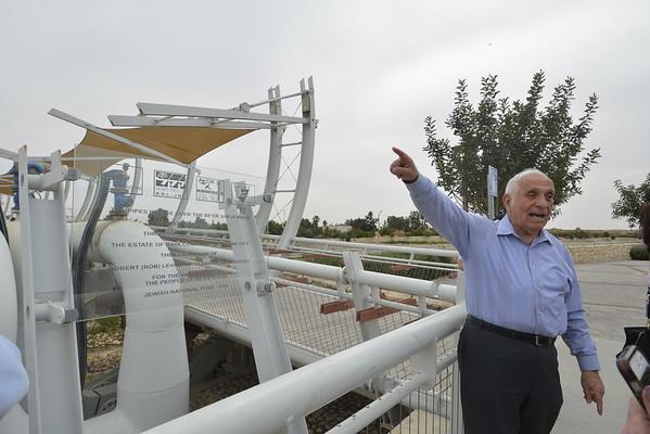 Kiryat Shmona Billion Dollar Roadmap Mission