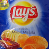 Eden Park outing_0533 - Lay's masala chips