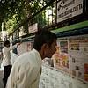Kolkata Oct2010-372