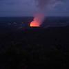Halema'uma'u Crater - Kilauea Volcano National Park