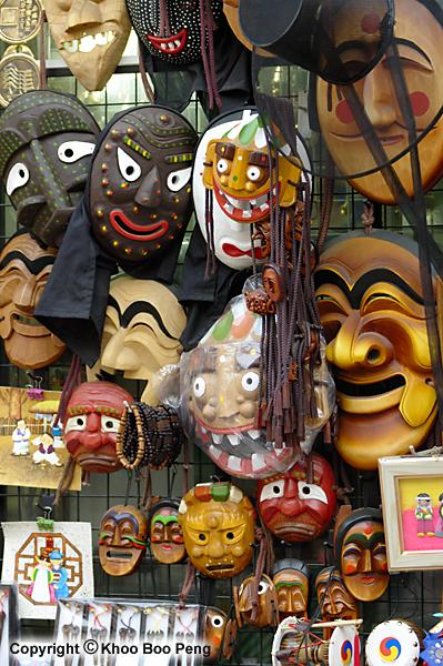 Korean masks/Hanguk Tal