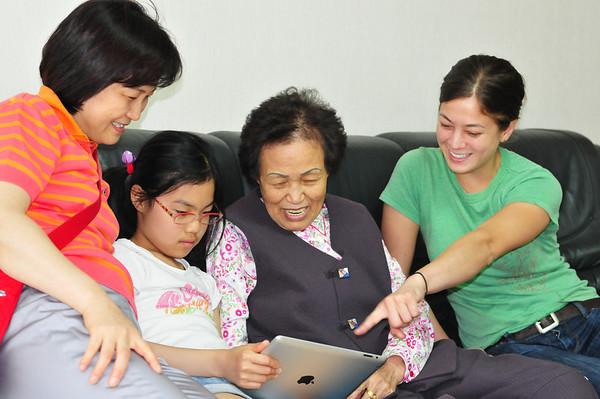 Korea 2011