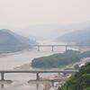 Geum-Gang (River) Kong Ju