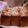 Coffine Gurunaru's peanut butter bread. Ridiculously tasty