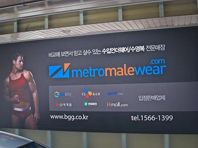 Korea Misc 2009