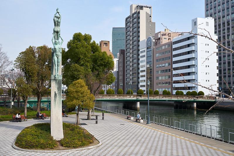 Nakanoshima Park, Osaka, Japan