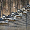 Details of a wall at Jongmyo, the Confucian shrine for kings and queens of the Joseon Dynasty.