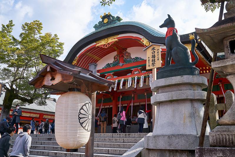 Fushimi Inari Shrine, Kyoto, Japan