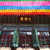 Jogye Temple (조계사) with paper lanterns for Buddha's Birthday celebration