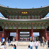 Heungnyemun (흥례문), an inner gate in Gyeongbok Palace (경복궁).