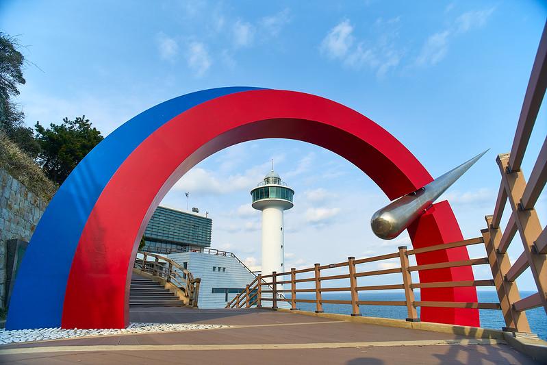 Taejongdae, Busan, Korea