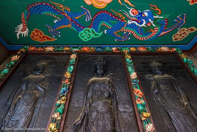 Dosunsa Temple