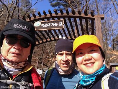 Trailhead to Baegundae Peak