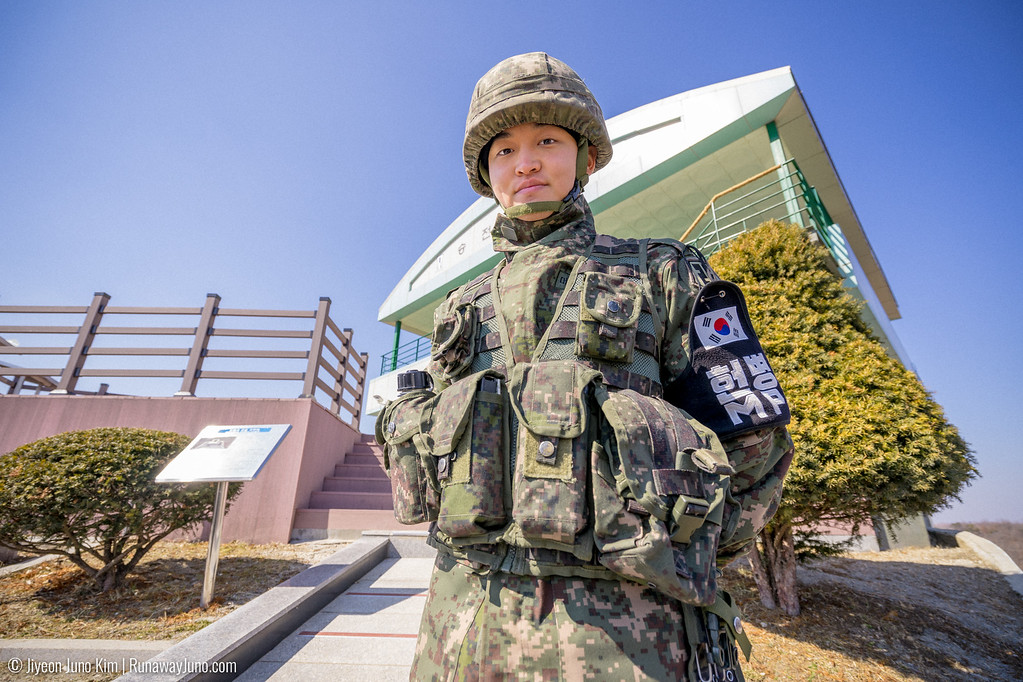 A Korean Army soldier at the GOP
