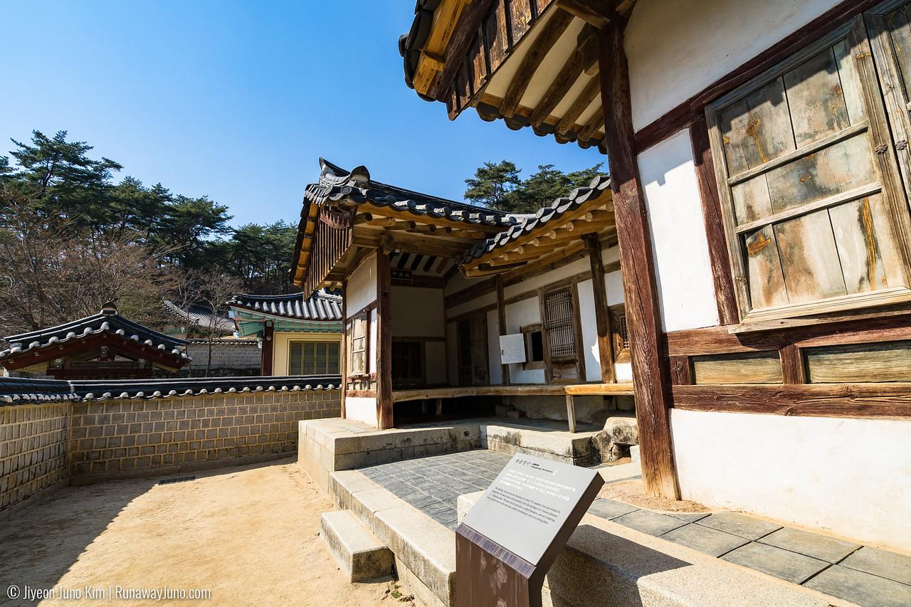Nongwoonjunsa (농운정사)