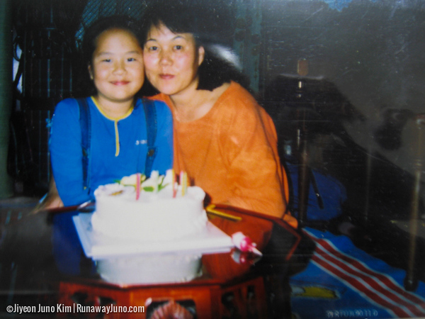 My mom and me on my birthday