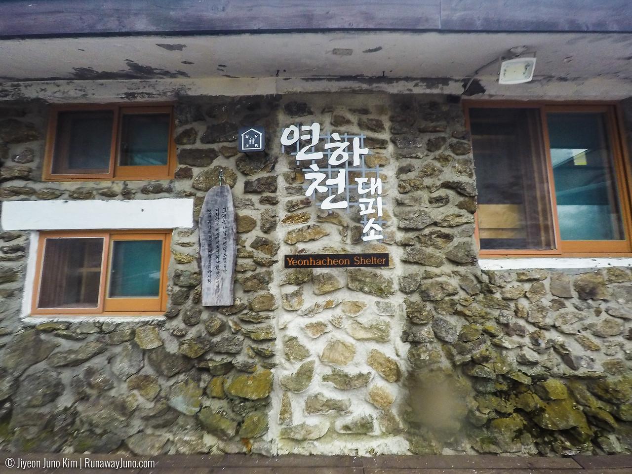 Yeonhacheon Shelter